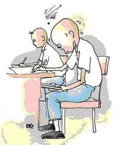 sumber gambar : http://ndiiesyalala.blogspot.com/2010/10/nyontek-ups.html